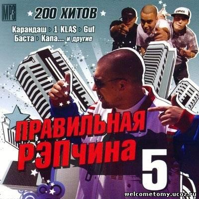 Everythangs corrupt - ice cube bedava mp3 almak, tüm şarkılar open mp3 music catalog in english
