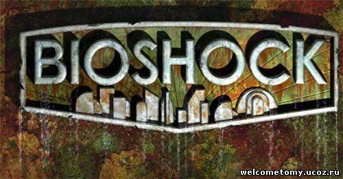 BioShock хотят превратить в MMOG