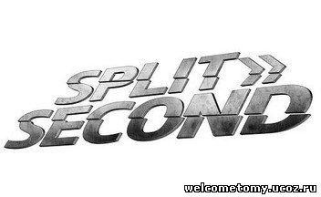 Split/Second: Velocity. Город, который можно ломать!!!