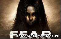 Анонсированна FEAR 3