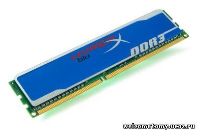 Kingston представила доступную память под брендом HyperX